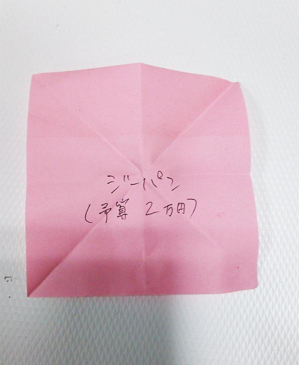 DSC_0198_01