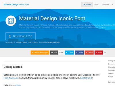 アイコンフォントの使い方を『Material Design Iconic Font』で