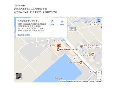 googleマップを使ってワードプレスのブログ記事に地図を載せる方法